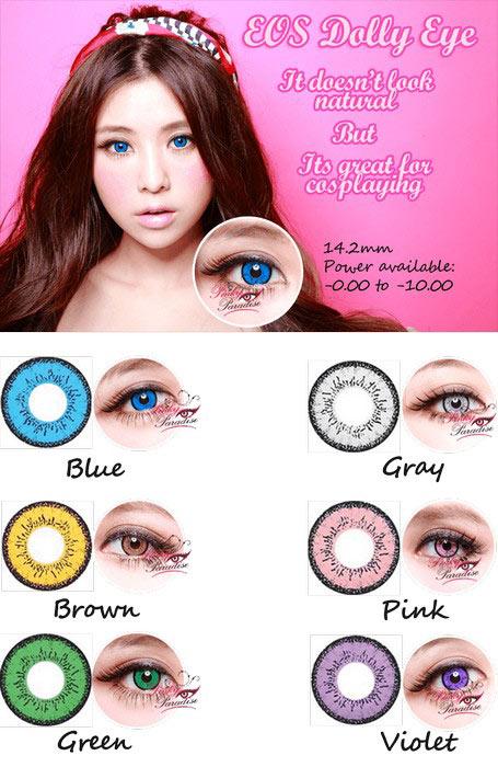 make-eyes-bigger-22